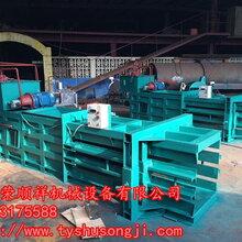 沧州废纸打包机价厂家、纸箱打包机价格图片
