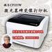 云南公墓立碑必要产品墓碑上的烤瓷照片瓷像定做加工