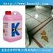 进口K2石材晶面剂西班牙大理石晶面剂k2晶面加光处理剂石材养护液