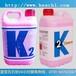 k2k3石材护理剂价格批发西班牙原装进口K2K3晶硬剂