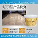 石材晶面抛光液五合一超强晶硬剂大理石石材加光剂