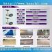直批湘润XR-450多功能刷地机洗地毯起蜡低速抛光磨光石材保养机