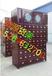 木质中药柜样式药店专用