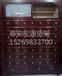 泰安买中药柜到宏源货架,纯实木中药柜药柜制作。