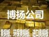 C2600日本环保黄铜板