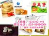 徐州大型香酥饼机直销,连云港商用绿豆饼机器,面点成形酥饼机报价