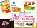 徐州大型香酥饼机直销,连云港商用绿豆饼机器,面点成形酥饼机报价图片