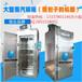 蒸饭柜-大容量蒸柜让您不再为蒸饭而烦恼