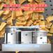 黄秋葵油炸机,炸肉脯的机器,低温炸猕猴桃干机,大型油炸设备