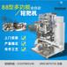 不锈钢全自动糍粑机,糖糍粑机,糯米糍粑机,红糖粑粑机
