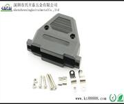 DB37PIN黑色塑胶装配壳环保材质连接器专用外壳颜色供选图片