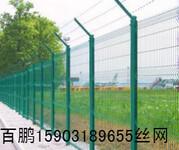湘潭、湘乡、韶山厂家直销防护围栏网荷兰铁丝网公路护栏网养殖散养鸡围网图片