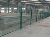 伊利、乌苏、阿勒泰新型车间隔离网、隔离网、隔离栅、车间护栏网、仓库隔离栅、仓库隔离网、仓库隔离铁丝网、仓库钢丝网