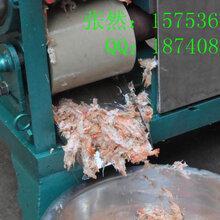 鱼肉分离设备鱼糜机采鱼肉机价格