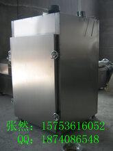 香肠烘干机大型烟熏炉烟熏千叶豆腐的机器
