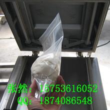 多功能真空包装机泡菜真空包装机鸭蛋真空包装机价格