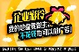涿州商务彩铃,涿州公司广告彩铃,涿州手机集团彩铃,涿州彩铃公司