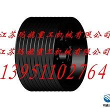 供应包头皮带轮|8V皮带轮参数|8V630皮带轮厂家|江苏玛旗重工图片