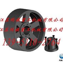 淮南皮带轮,铸铁8V375美标皮带轮,江苏玛旗重工图片