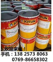 佐敦油漆环氧防静电漆TankguardAST储罐内壁的防腐防静电保护图片