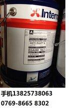 阿克苏诺贝尔油漆氟碳漆国际油漆interfine3399星级酒店栏杆使用图片