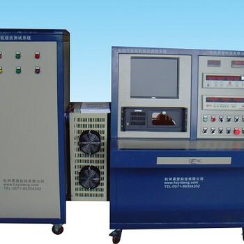 新能源汽车电机综合测试系统