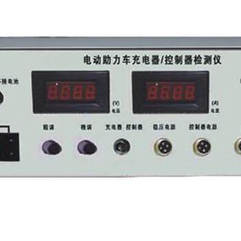 杭州易登供应电动车控制器检测仪