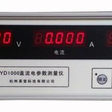 直流電參數測量儀圖片