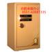 保险柜家用办公防盗电子办公保险箱小型中型大型迷你保管箱