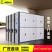 工厂特惠出售钢制移动密集架资料柜,免费测量安装,超长质保