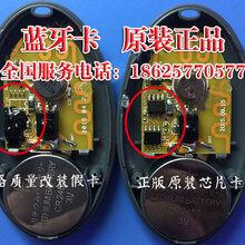 郑州门禁蓝牙卡制作专卖科技市场蓝牙卡解密