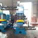 海润生产多功能单柱压力机200吨单柱压力机裁断成型压力机