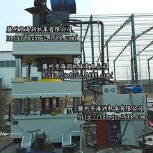 海润新品800吨多功能四柱锻压成型压力机送货上门免费安装培训