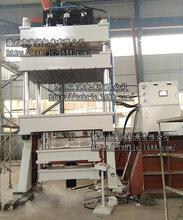 现货拉伸液压机直销500吨、800吨多功能拉伸成型液压机