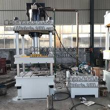 现货四柱液压机200吨四柱压力机复合材料成型压力机