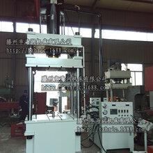 复合材料成型压力机200吨四柱复合材料模压压力机