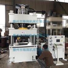 按需定制315吨粉末成型压力机合金粉末成型专用压力机