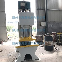 直销160吨单臂C型油压机裁边成型油压机海润生产