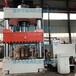 新品按需直销1000吨四柱压力机汽车配件拉伸压力机