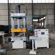 生产四柱160吨四柱油压机多功能四柱油压机粉末成型专用油压机