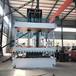 按需批量生产200吨四柱汽车内饰模压压力机多功能四柱压力机