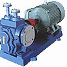 沥青泵型号