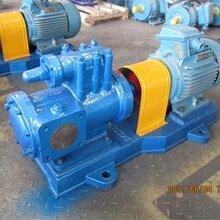 供应3G系列螺杆泵