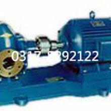 2CY30/6.3-1齿轮油泵