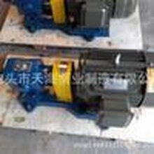 输送高温含有杂质的燃油--泊头市天海泵业耐高温渣油泵