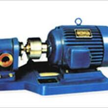 供应优质ZCY型齿轮泵ZCY齿轮油泵