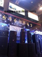 河南专业音响设备