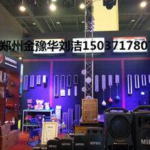河南专业音响设备专卖公司