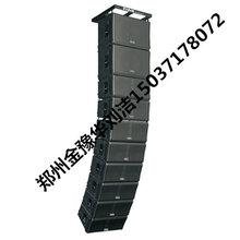 河南专业音响设备批发郑州音响专卖公司