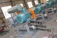 安庆125罗茨风机125罗茨鼓风机125三叶罗茨风机报价